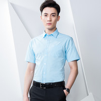 纯棉男式白衬衫工衣男士商务衬衫工作服