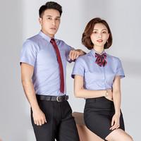 条纹棉男士短袖衬衫休闲免烫青年商务男女同款衬衣工作服