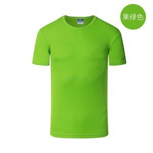 快干T恤衫订做马拉松快干T恤男式运动服定做