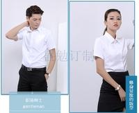 盛勉细斜纹男女短袖衬衫工衣