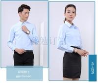 盛勉细斜纹男女长袖衬衫职业装