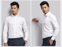 盛勉长袖丝光棉全棉职业衬衫