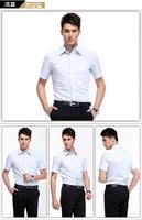 G2000经典短袖A款男女高品质工服衬衫